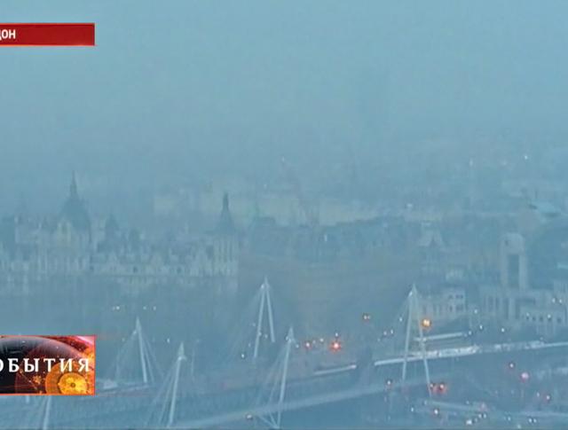 Густой смог в Лондоне