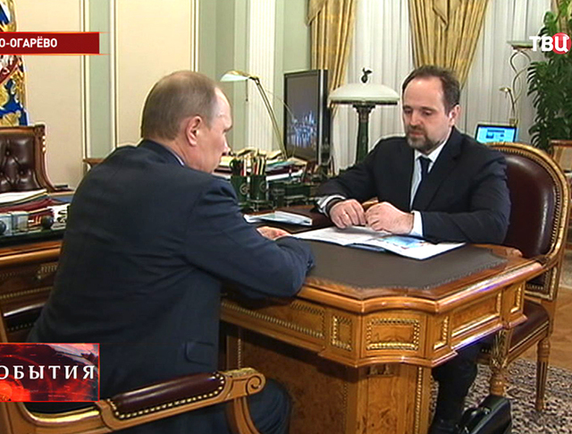Владимир Путин и министр природных ресурсов и экологии Сергей Донской