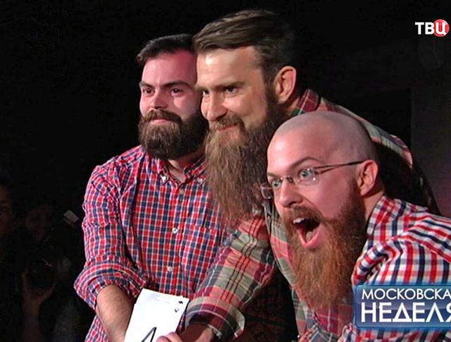 Участники чемпионата бородачей и усачей