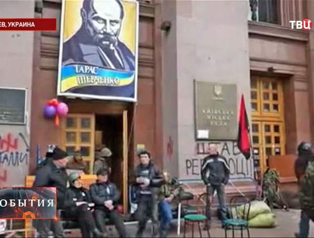 Митингующие около здания Верховной Рады в Киеве
