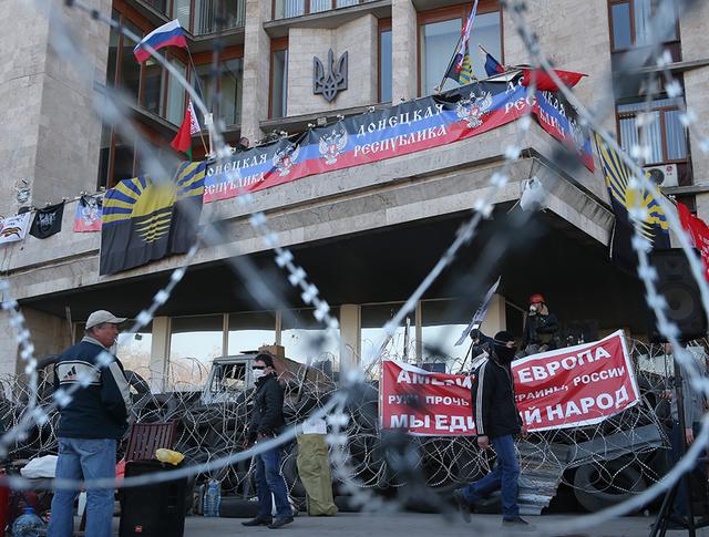 Здание Донецкой областной администрации