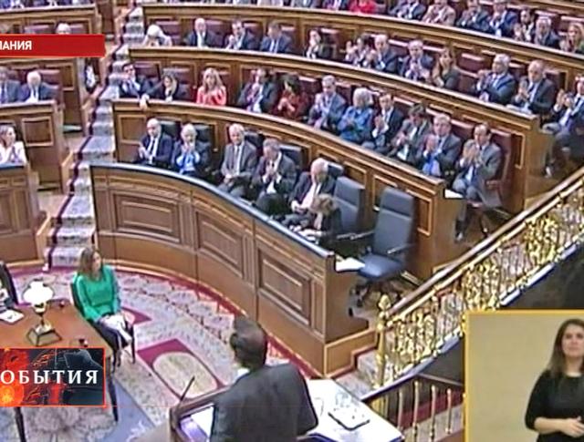 Испанский парламент