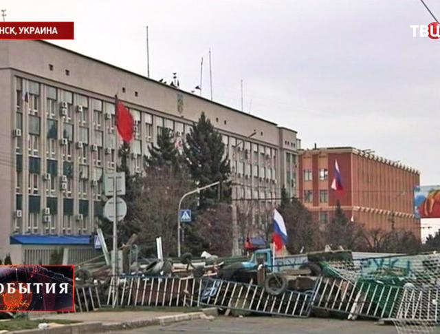 Баррикады в Луганске