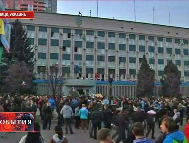 Акция протеста в Донецке