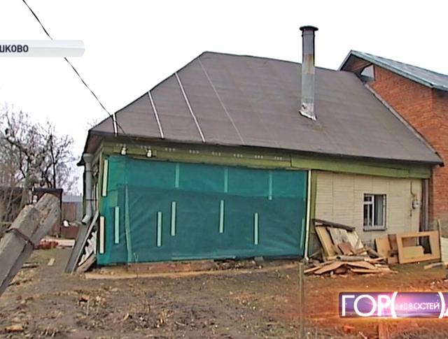 Разрушенный дом пенсионерки