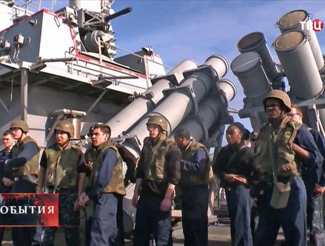 Американские моряки