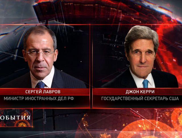 Сергей Лавров, министр иностранных дел РФ  и Джон Керри государственный секретарь США