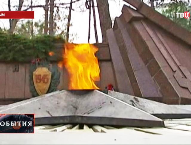 Вечный огонь в Симферополе