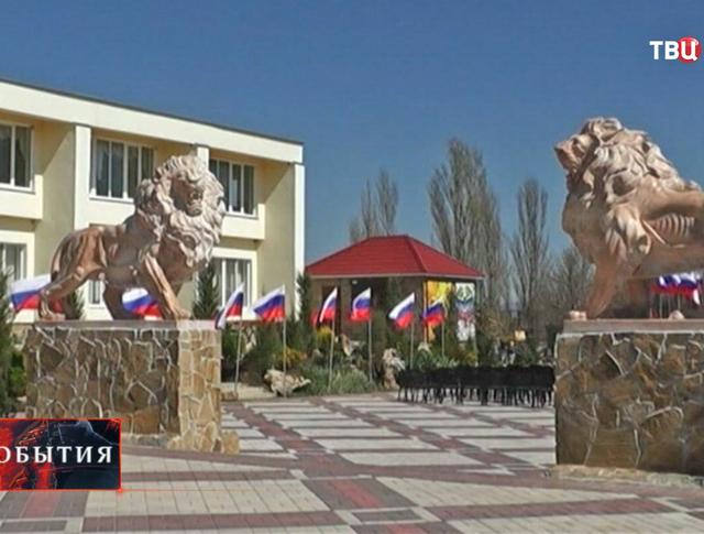 """Сафари-парк """"Тайган"""" в Крыму"""