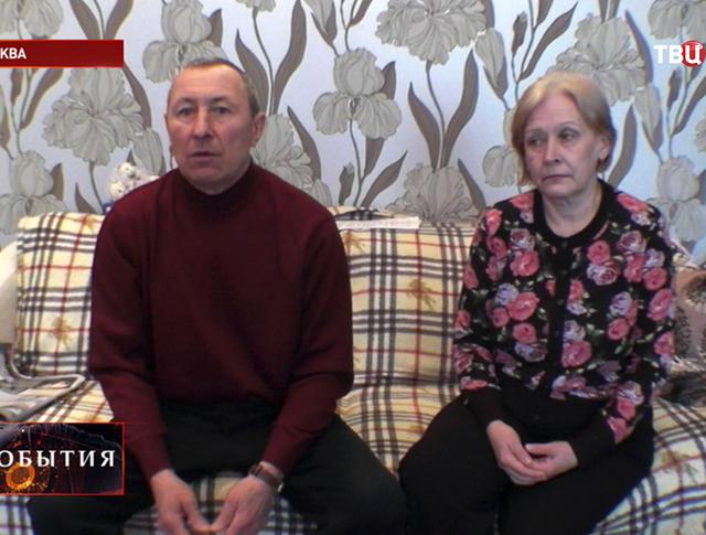 Родители Оксаны Долговой