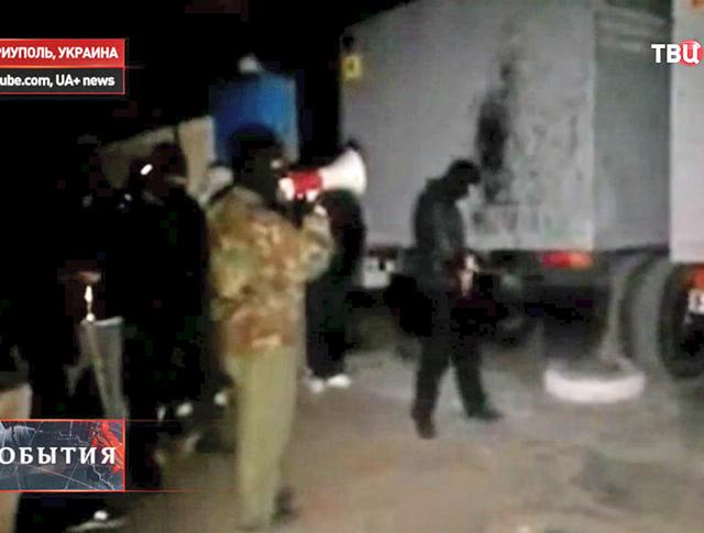 Переговоры с военнослужащими Украины в Мариуполе