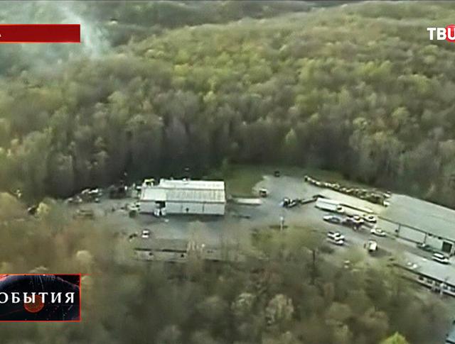 Взрыв на оружейном заводе в США