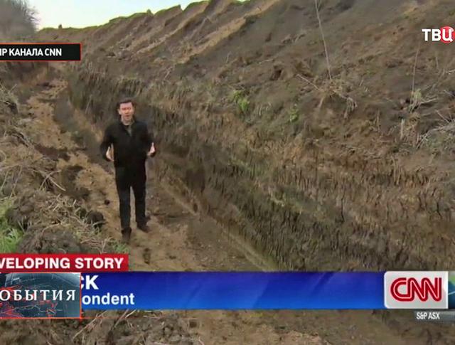Телеканал CNN о ситуации на российско-украинской границе