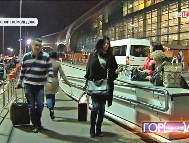 """Парковка в аэропорту """"Домодедово"""""""