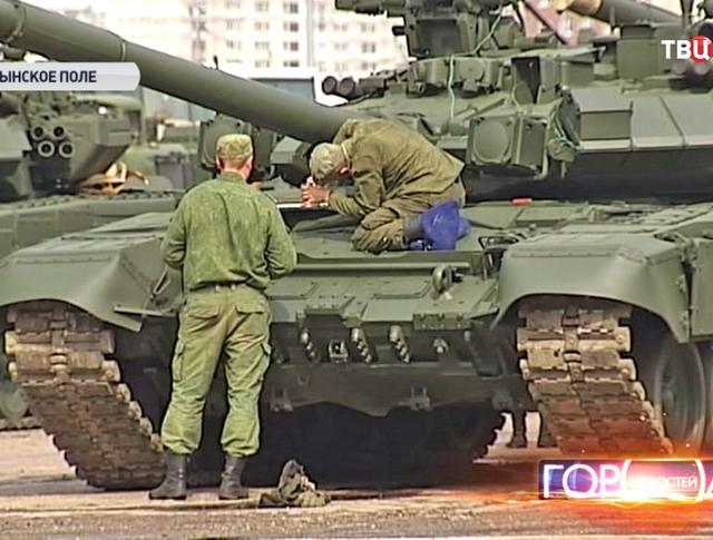 Подготовка танка к Параду 9 мая