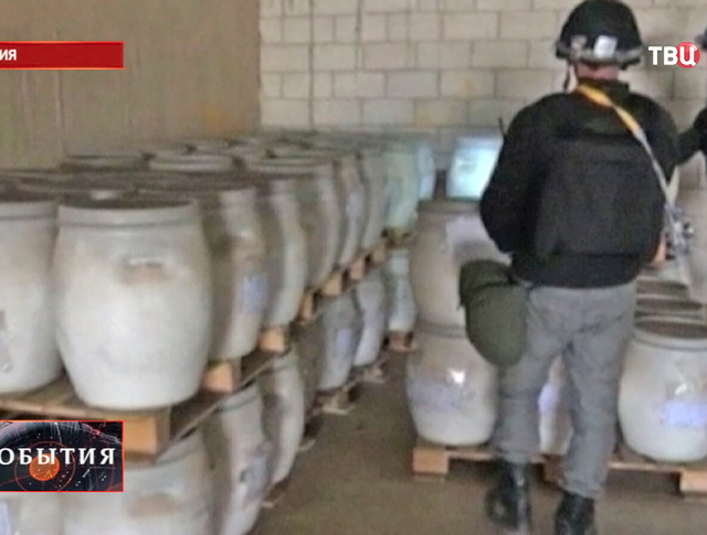 Сирийское химоружие