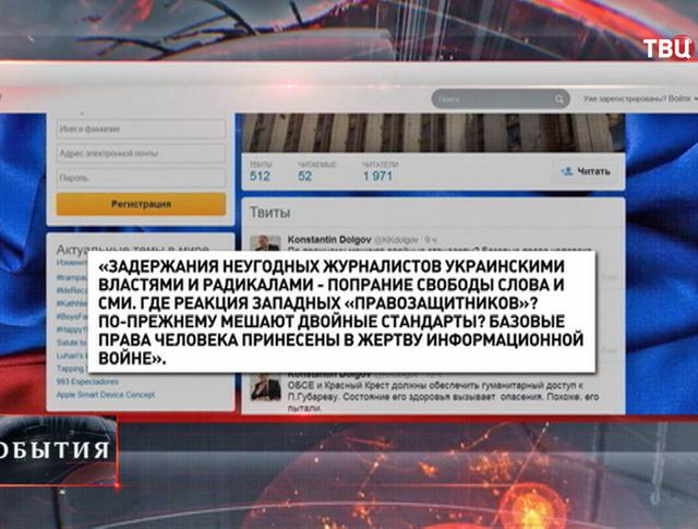 Заявление Константина Долгова
