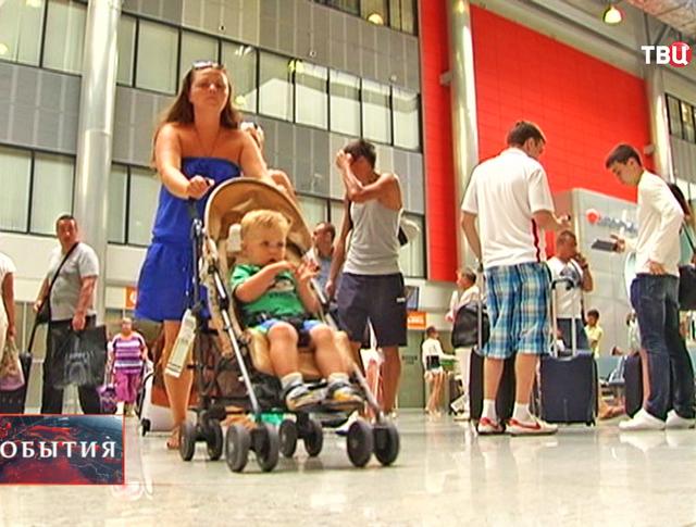 Отдыхающие в аэропорту