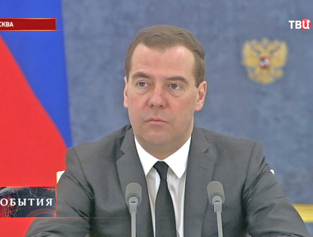 Дмитрий Медведев на заседании правительства Москвы