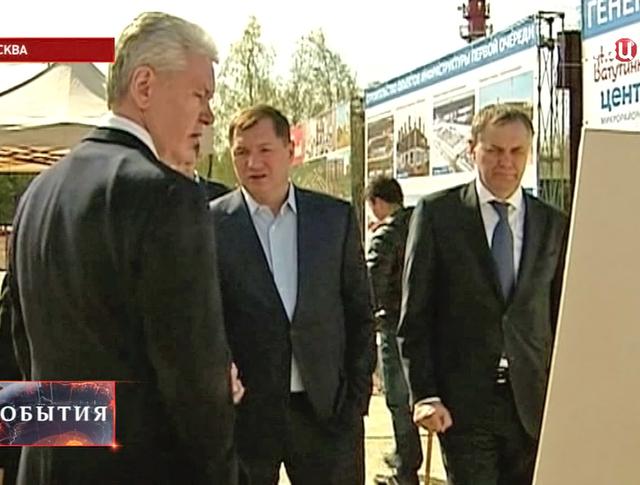 Сергей Собянин посетил территорию Новой Москвы