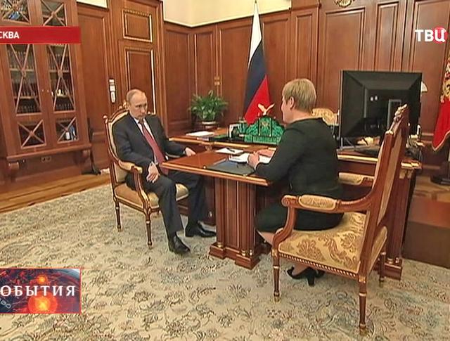 Президент Владимир Путин и губернатор Мурманской области Марина Ковтун