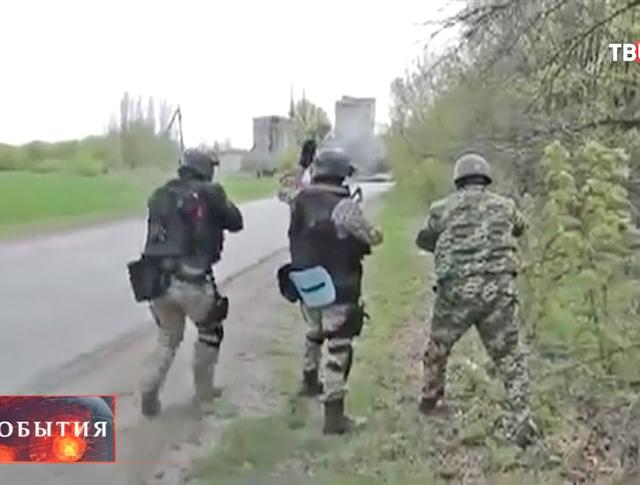 Перестрелка на Украине