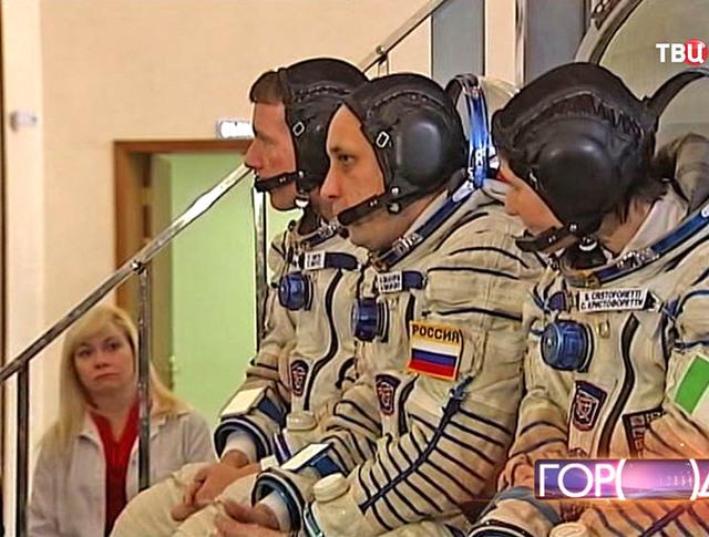 Участники международной экспедиции на МКС
