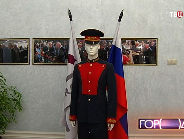 Форма роты почётного караула