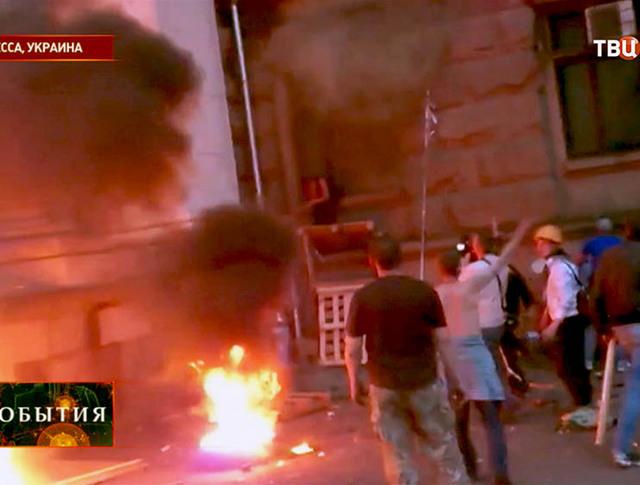 Уличные столкновения в Одессе