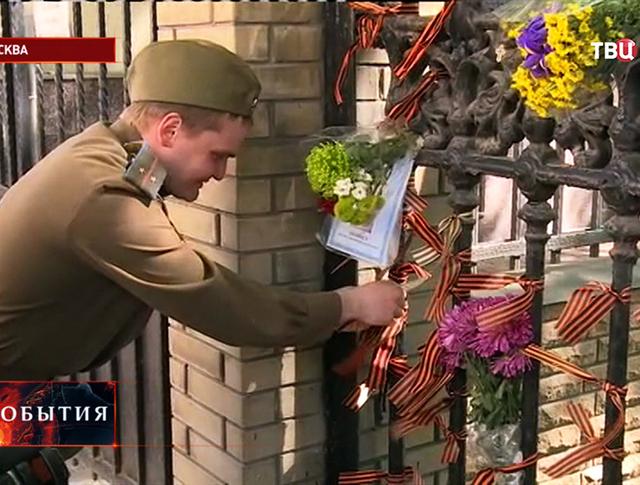 Российские молодёжные активисты почтили чести ветеранов у посольства Украины