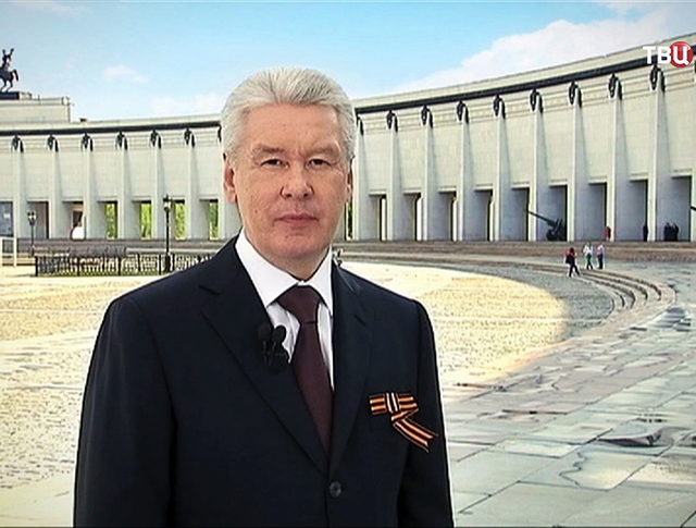 Поздравление Сергея Собянина с праздником Победы