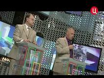 """""""Народ хочет знать"""". Ток-шоу. Эфир от 04.06.2012 (00:22:46)"""