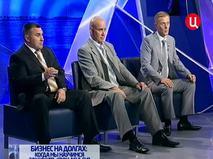 """""""Прогнозы"""". Эфир от 30.06.2011 (00:08:41)"""