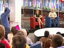 """""""Прогнозы"""". Эфир от 12.10.2011 (00:12:07)"""