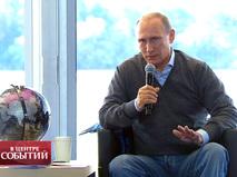 В центре событий с Анной Прохоровой. Эфир от 30.08.2014