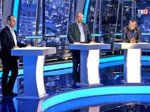 """Константин Долгов, Владимир Рогов, Александр Кофман (слева направо). Программа """"Право знать"""""""