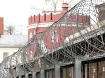 """Следственный изолятор """"Бутырская тюрьма"""""""