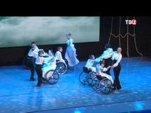 """Фактор жизни. """"Инвалиды... на танцполе"""""""