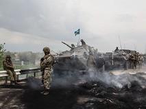 Украинская армия на Донбассе