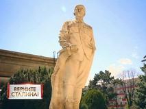 ЛЗ Верните Сталина