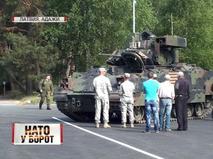 """""""НАТО у ворот"""""""