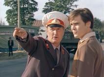 """Кадр из фильма """"Сержант милиции"""""""