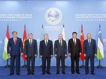 Главы государств-членов Шанхайской организации сотрудничества
