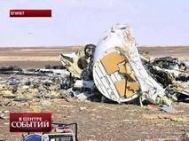 На месте крушения самолета Airbus A321 рейса 9268
