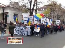"""""""Молдавский евроремонт"""""""