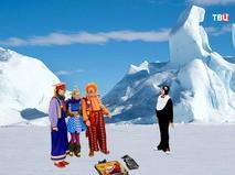 """АБВГДейка. """"Белый континент – Антарктида"""""""