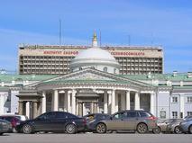 НИИ скорой помощи им Н.В. Склифосовского