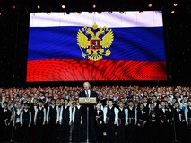 Владимир Путин на концерте в Кремле