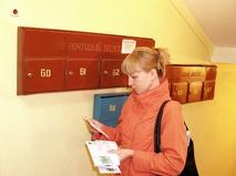 Девушка проверяет почту