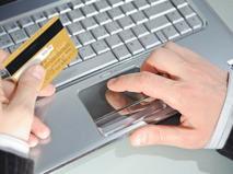 Покупка товаров онлайн
